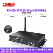 network-set-top-boxes-Kaige 4K Information Release Box on JD