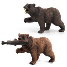 Brown Polar Bear Bears Static Model Plastic Action Figures Educational Toys