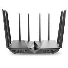 routers-Flying fish star G7 Villa wireless router through the wall King 2600M dual-band Gigabit high speed wireless WiFi 1000M optical fiber game acceleration router on JD