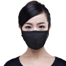 Green breathable activated carbon PM2.5 anti-haze dust thin fashion breathable fine mask donated 3 e