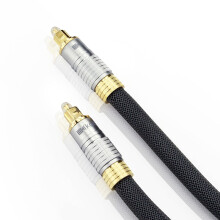 KAIBERER KOF-310 Fever Class Digital Fiber Optic Cable Audio Line Support 5.1 Audio Player, Blu-ray