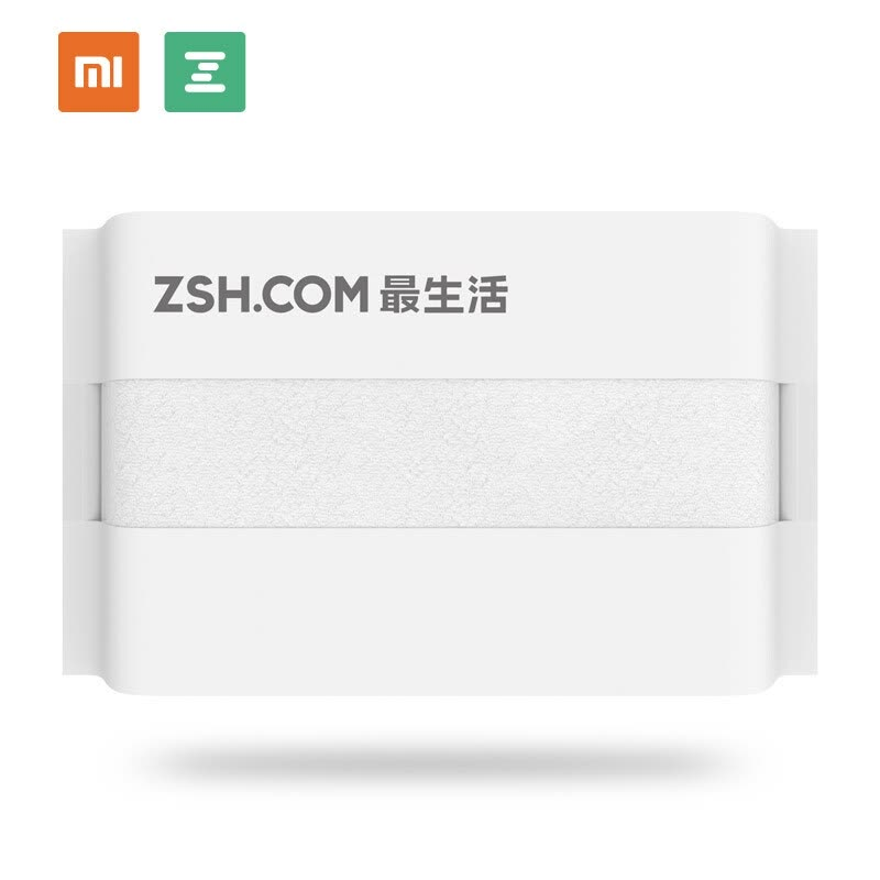 Xiaomi Square Towel, White