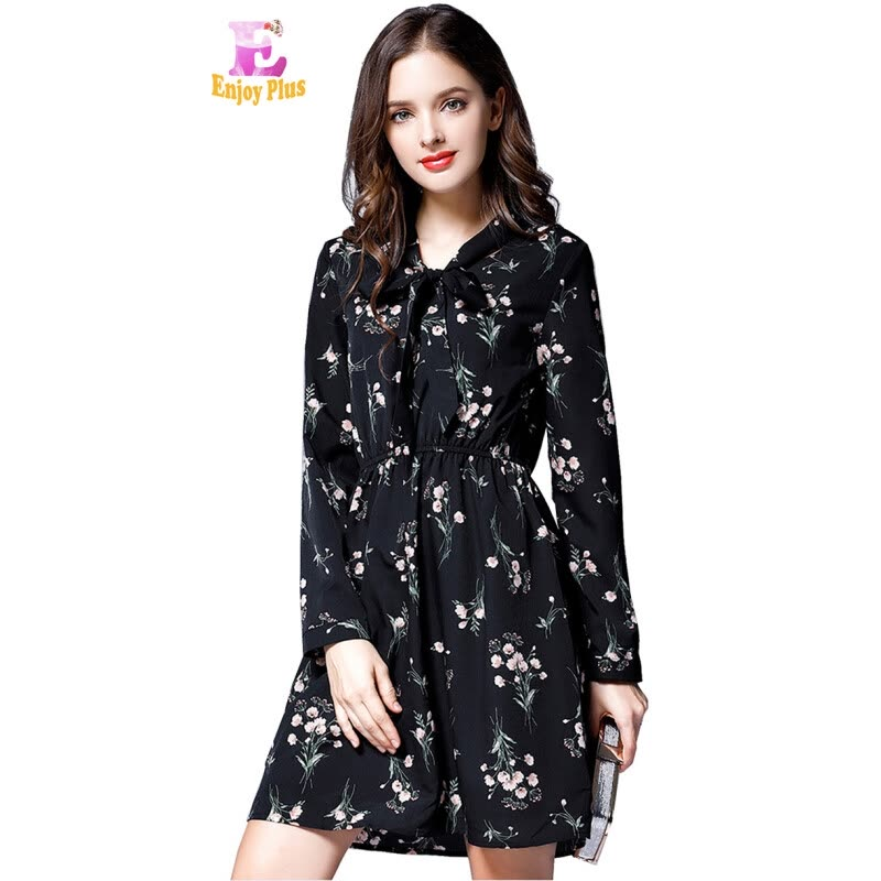 166ae5a6cb00 L XL XXL 3XL 4XL 5XL plus size office new autumn 2017 dress women long  sleeve