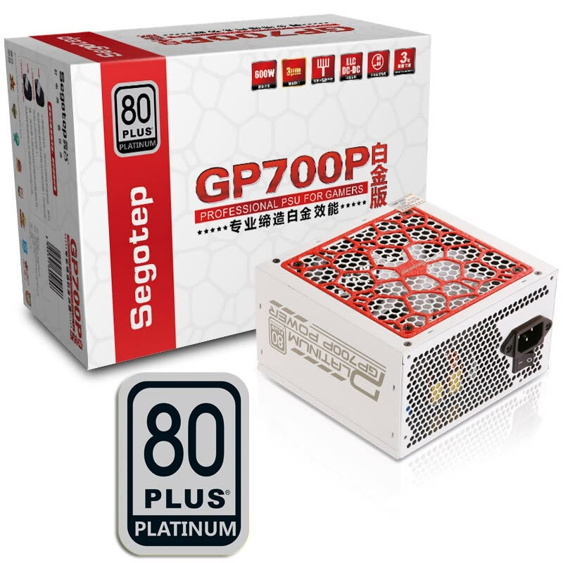 Shop Segotep Rated 600w Gp700p Platinum Edition Power White Gold