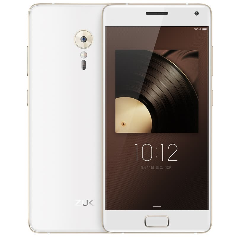ZUK Z2 Pro(Z2121)smart phone white