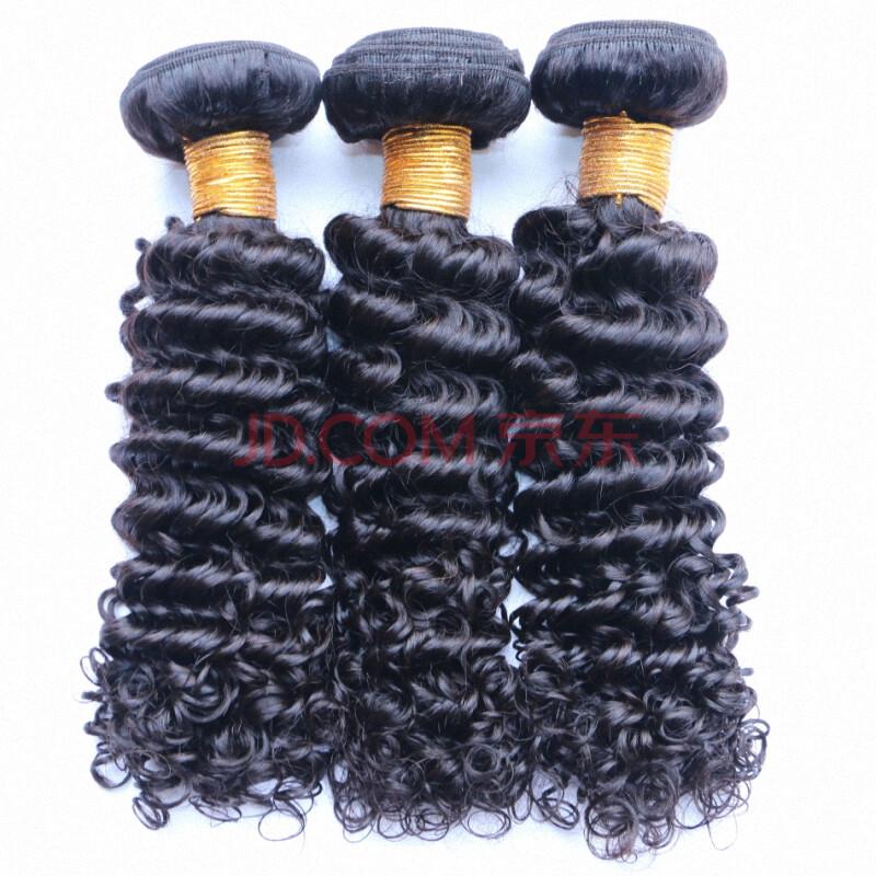Malaysian Kinky Curly Human Virgin Hair Weave 3 Pieces Unprocessed