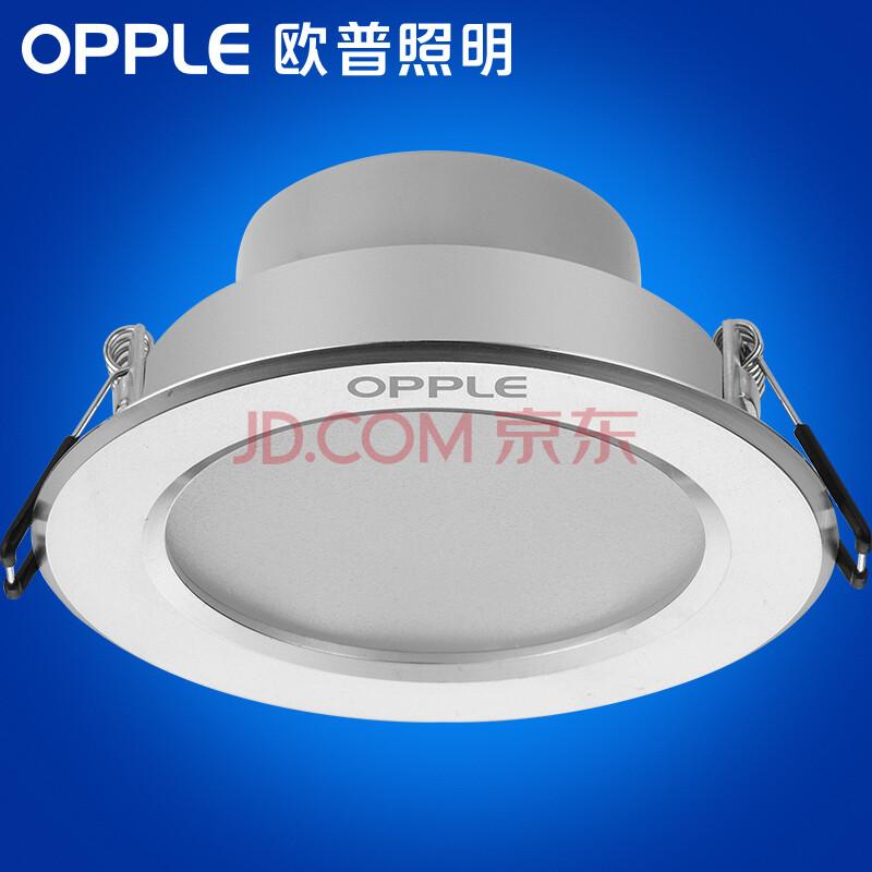 ?Jingdong Supermarket? Op lighting (OPPLE) LED Downlight Ceiling light Aluminum sand Bank & Jingdong Supermarket? Op lighting (OPPLE) LED Downlight Ceiling ...