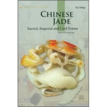 craft-Chinese Jade on JD