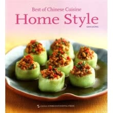 other-books-of-language-learning-Best of Chinese Cuisine: Home Style on JD