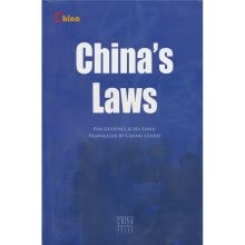 theoretical-jurisprudence-Chinas Laws 基本情况:中国法律(英文版) on JD