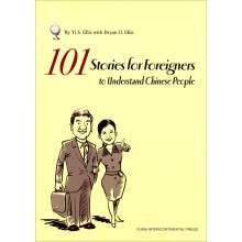 -101 Stories for Foreigners to Understand Chinese People on JD