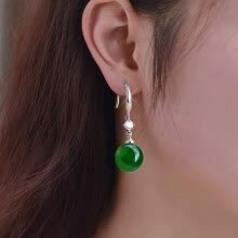 -925 Silver Inlaid Natural Agate Beads Earrings Simple Green Jade Pulp Bead Gift Women Jewelry on JD