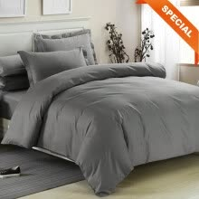 -1pcs Comfort Plain Duvet Cover Bed Sheet Twin Full & King Size on JD