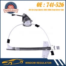 -Power Window Regulator With Motor For Jeep Liberty 2002 - 2006 Front Driver Side on JD