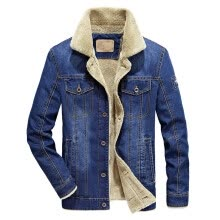 -Fashion Men's Autumn Winter Pocket Button Flick Denim Hooded Jacket Top Coat on JD