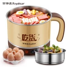 -Royalstar electric skillet multi-function electric cooker student dormitory cooking pot electric hot pot electric cup 1.5L mini electric cooker DZG1518 (with steamer) on JD
