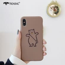-TRONSNIC Polar Bear Phone Case for iPhone 7 8 Plus Coffee Brown Gray Case 3d Relief Matte Covers Hot on JD