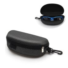 -Portable Zipper Eye Glasses Sunglasses Clam Shell Hard Case Protector Box on JD