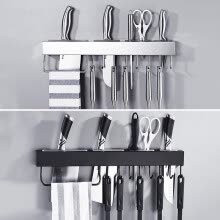 -1 Piece Kitchen Wall Metal Rack Utensils Holder Kitchen Knife Organizer on JD