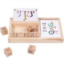 -Wooden English Spelling Alphabet Letter Game Early Learning Educational Toy Kids on JD