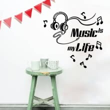 -Music Is My Life Glasses Removable Art Vinyl Mural Home Room Decor Wall Stickers on JD
