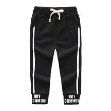 -Spring Autumn Kids Pants Baby Boys Letter Pant Kids Clothing Cotton Boys Long Trousers Baby Boys Clothing on JD