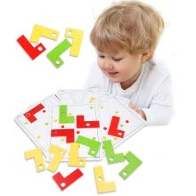 -Elementary School Children Wooden Logical Thinking Building Blocks Puzzle Toys on JD