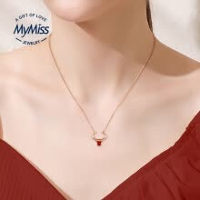 -MyMiss Necklace Girl Xiao Niu Pendant Zodiac Year Clavicle Chain Red Agate Student Silver Jewelry Birthday Gift Rose Gold on JD