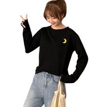 -Autumn female T-shirt Women Korean Harajuku T Shirt Long Sleeve Loose Yellow Tees Funny Cartoon Pattern Printed Tops on JD