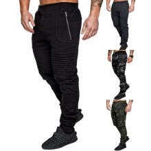 -Men' s Casual Pants High Waist Casual Trousers Tracksuit Bottoms M/L/XL/XXL/XXXL on JD
