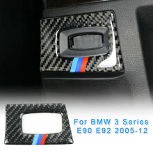 -Carbon Fiber Car Key Hole Frame Cover Trim For BMW 3 Series E90 E92 2005-2012 on JD