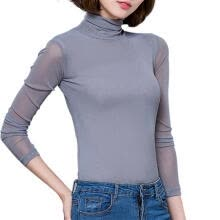 -Women High Neck Mesh Tops Solid Slim Perspective T-shirts (Grey 3XL) on JD
