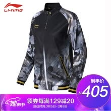 -Li Ning (LI-NING) sportswear men's long-sleeved jacket cardigan hoodless sweater table tennis badminton wear AWDN935-3 green flower gray XXL on JD