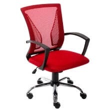 refrigerators-Mid Back Office Chair-Ergonomic Home Desk Chair with Lumbar Support-Mordern Mesh  Chair-Adjustable Rolling Swivel Chair (Red) on JD