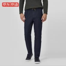 -Beijing-Tokyo-made jeans men's 21 spring casual elastic feet harem pants denim blue 32 on JD
