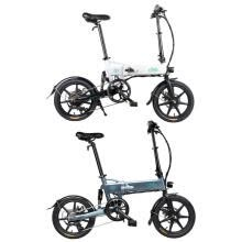 -Xiaomi Mijia Fiido D2S Folding Variable Speed 16 inch Wheel Electric Bike on JD