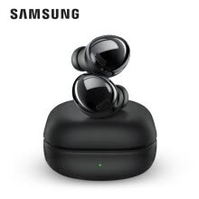 -Samsung (SAMSUNG) Galaxy Buds Pro Active Noise Cancellation True Wireless Bluetooth Headphones/Ambient Sound/IPX7 Waterproof/Sports Music Phone Headphones You Ye Hei on JD