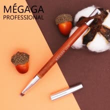makeup-brushes-tools-MEGAGA A3-22 Professional Makeup Brush Multi-Function Lip Brush on JD