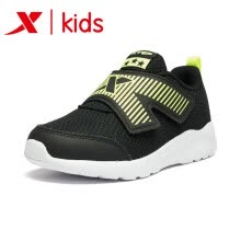 -Special step children's shoes children's shoes boys sports shoes children's shoes shoes aircraft shoes boys casual shoes 681116329161 black green 29 on JD