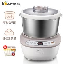 more-Bear (Bear) and noodle machine small automatic electric household kneading machine noodle machine flour mixing noodle chef machine HMJ-A50B1 on JD