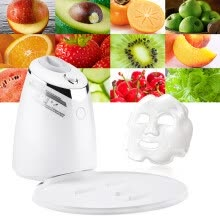 -Fruit Face Mask Machine Maker Automatic DIY Natural Vegetable Facial Skin Care Tool With Collagen Beauty Salon SPA Equipment on JD