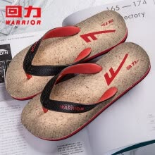 -Pull back flip flops male clip feet non-slip sandals and slippers home outdoor beach wild HL0122 black 41 on JD