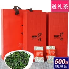 oolong-tea-2019 New Tea Super Anxi Tieguanyin Oolong Tea Luzhou-flavor 500g Tea Gift Box Green Tea on JD