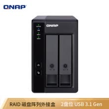 -QNAP TR-004 four-disk USB 3.0 RAID disk array external box Type-C transmission interface hard disk box (non-nas network storage) on JD