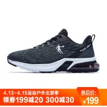 -Jordan sneakers men's half palm cushion shock absorber men's running shoes XM1590230 black / coal gray 39 on JD