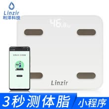 health-monitoring-devices-Liz (Linzir) T7 intelligent body fat scale electronic scales weight scale 17 items body data small program control Bluetooth connection fat scale called white on JD