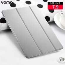 -YOMO Apple 2018/2017 New iPad Case/Protection Shell 9.7-inch Tablet Case Lightweight Drop-proof Tri-Fold Bracket Smart Sleeping Holster Black on JD