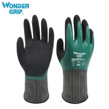 -Wonder Grip Thermo Plus Coldproof Work Gloves Double Layer Latex Coated Oil Resistance Gardening Fishing Working Gloves on JD