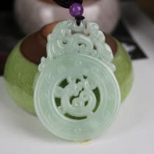 875062455-Emerald A  feicui Hollow out Antique dragon style jade pendant  gift for men and women on JD