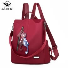 -Bag female new European and American style Oxford cloth girls backpack female car sewing line bags on JD